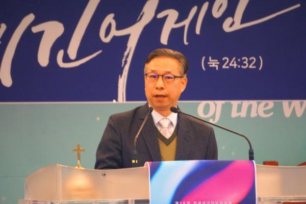 타겟 2030 신장 중국선교사.jpg
