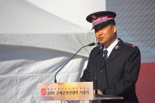 따뜻한 종소리 구세군 김필수 사령관.jpg