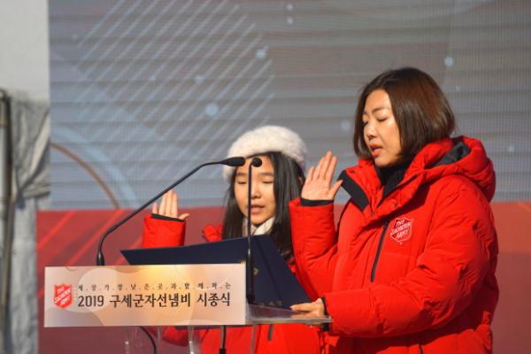 구세군 자원봉사자모녀.jpg