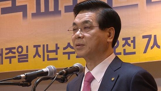 군선교연합회 이영훈위임목사.jpg