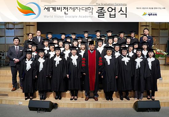 광은교회 제자대학 졸업식.jpg
